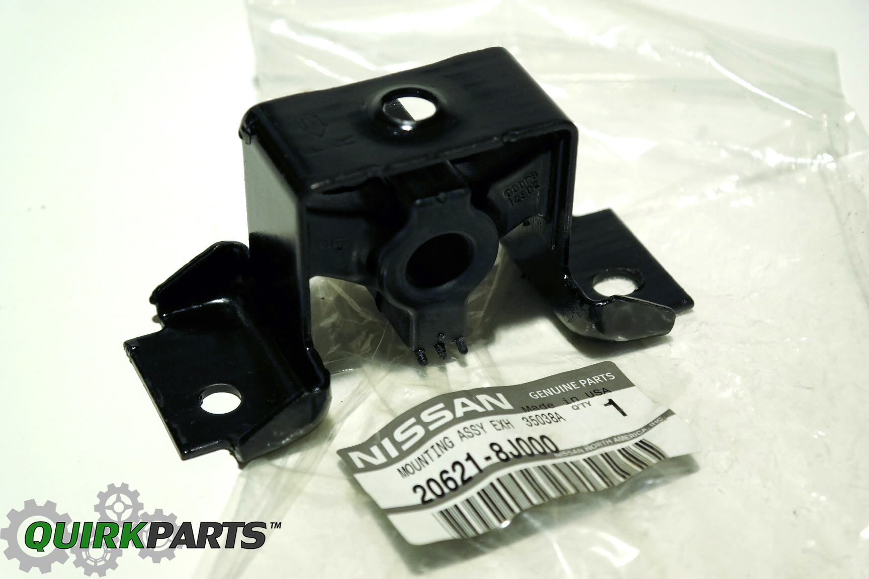 2002-2008 Nissan Exhaust Mounting Rubber Hanger Insulator ...