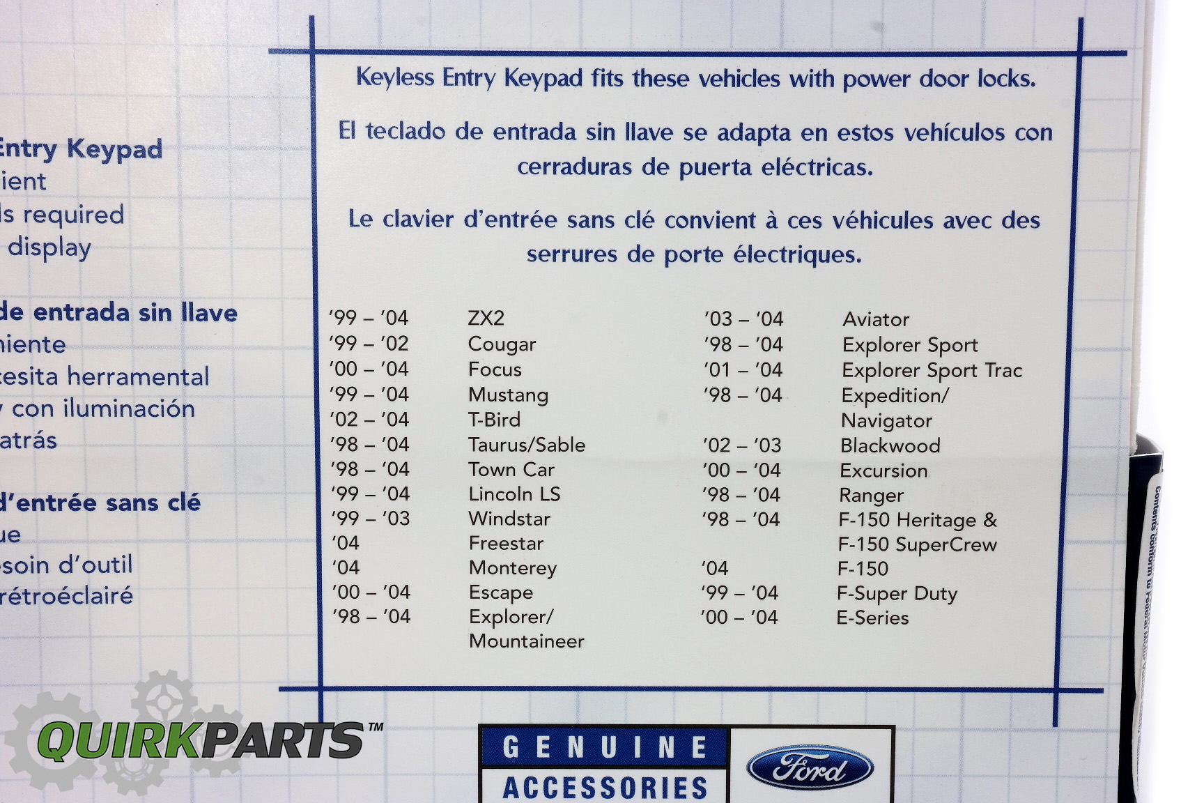 2013 Ford Fusion Keypad Code Location, 2013, Get Free ...