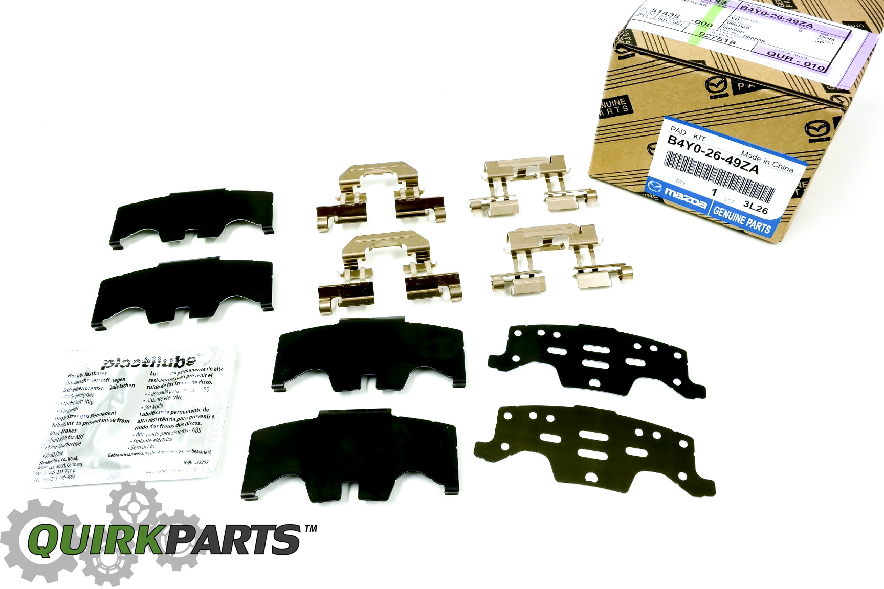 2014 2015 mazda 3 rear caliper attachment brake pad hardware kit oem ebay. Black Bedroom Furniture Sets. Home Design Ideas