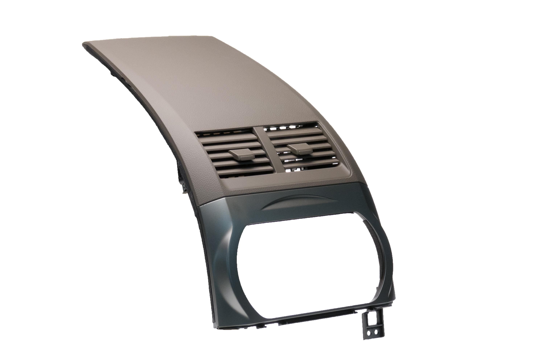 2002 2005 nissan altima blonde center console lid bezel. Black Bedroom Furniture Sets. Home Design Ideas