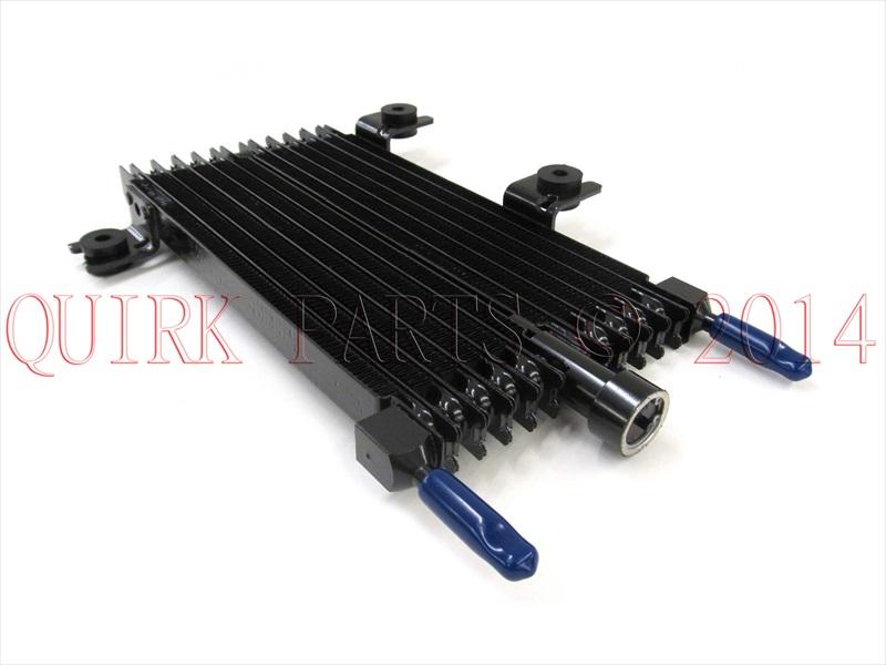 2008 2013 nissan rogue transmission oil cooler system. Black Bedroom Furniture Sets. Home Design Ideas